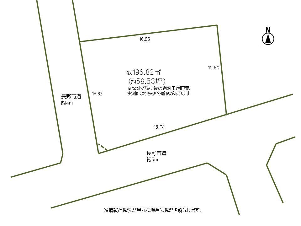 長野市富竹土地