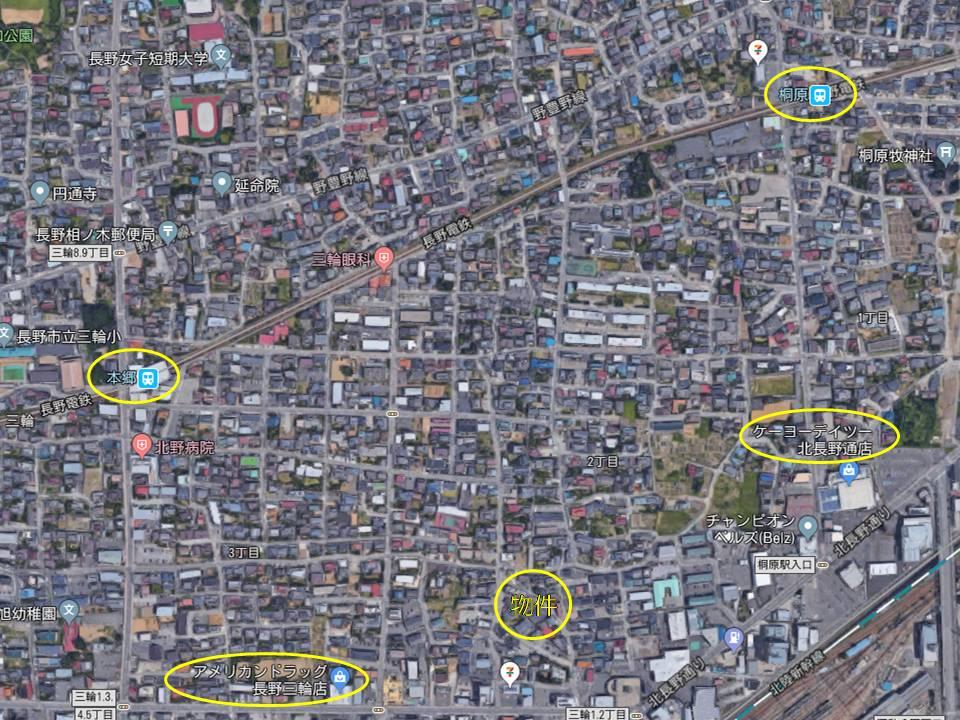 長野市三輪2丁目土地