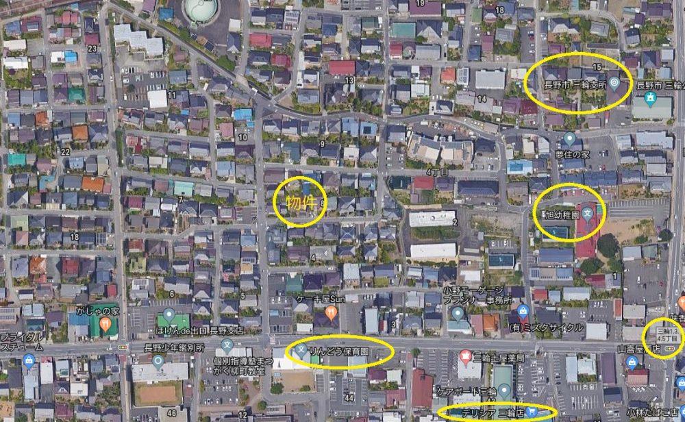 長野市三輪4丁目土地(建築条件付き)