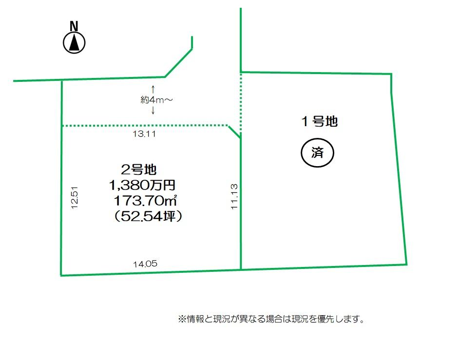 長野市桐原1丁目土地 条件なし☆