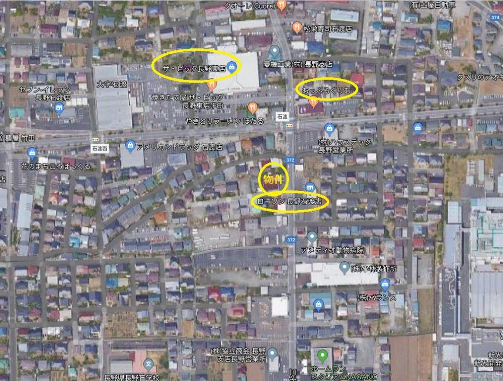 長野市大字石渡土地