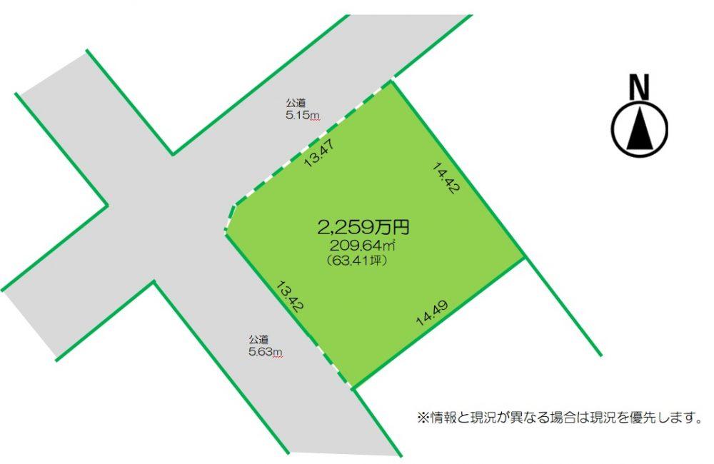 長野市東鶴賀町土地