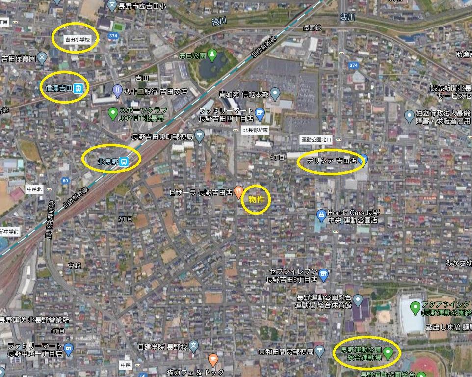 長野市吉田4丁目(建築条件付き)