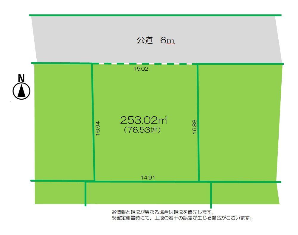 長野市浅川西条土地(建築条件付き)