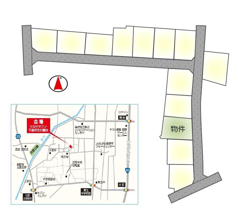 長野市大字下駒沢土地(建築条件付き)
