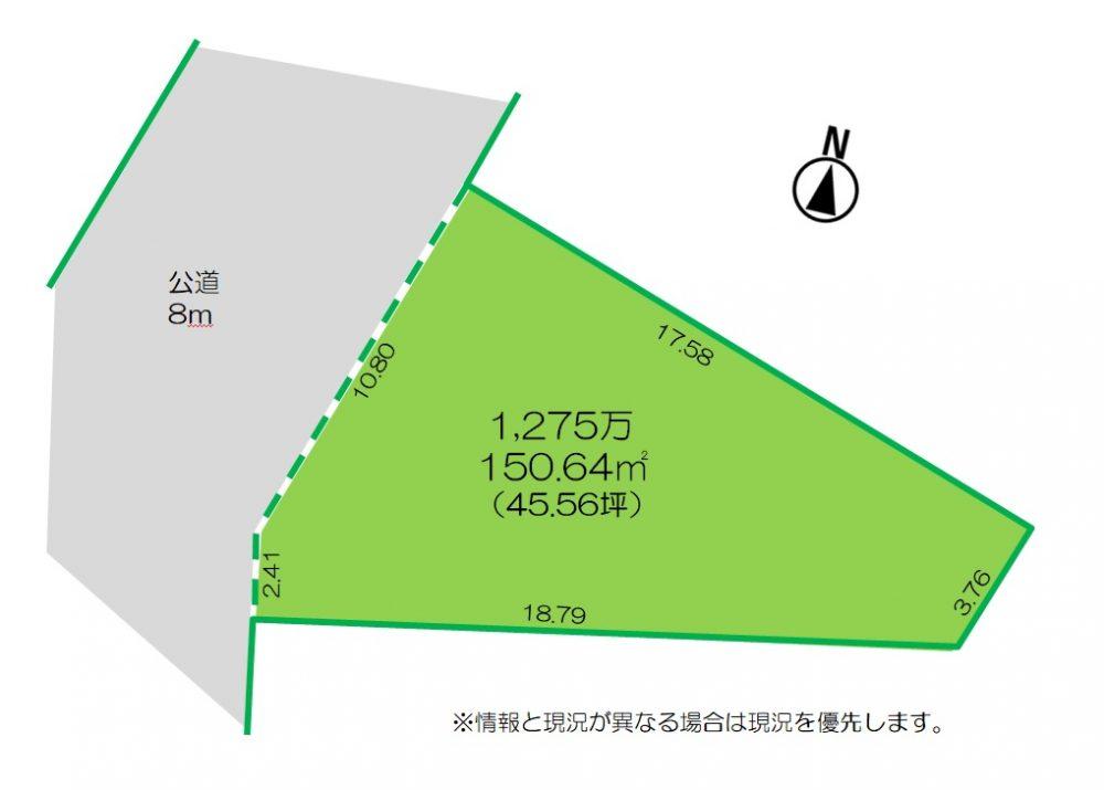 長野市稲田3丁目土地 (建築条件付き)