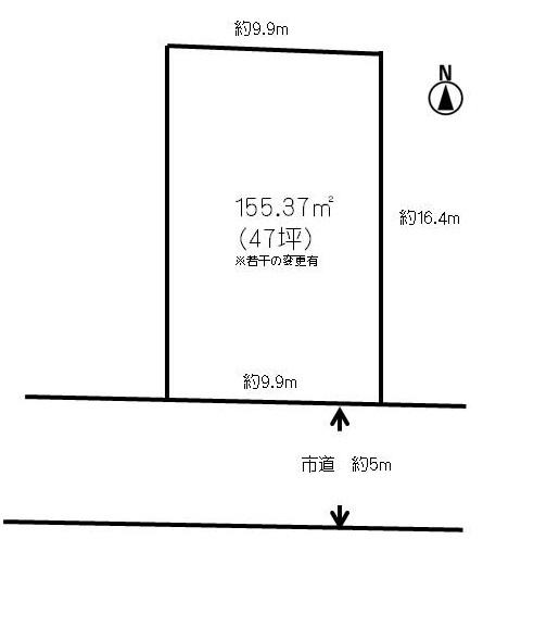 西和田 土地(建築条件付き)