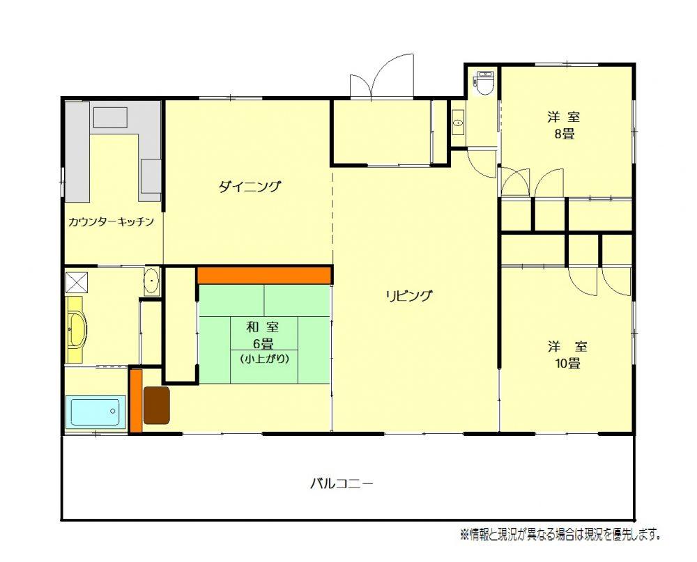 軽井沢 中古住宅