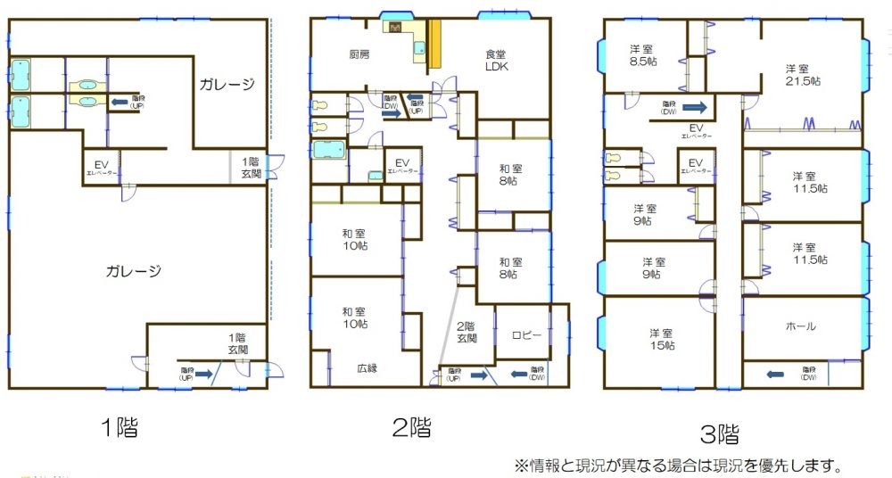 黒姫駅 12分 の売り旅館