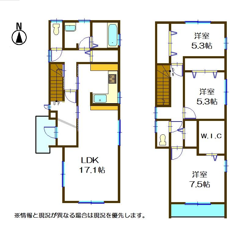 長野市稲里1丁目新築戸建3LDK