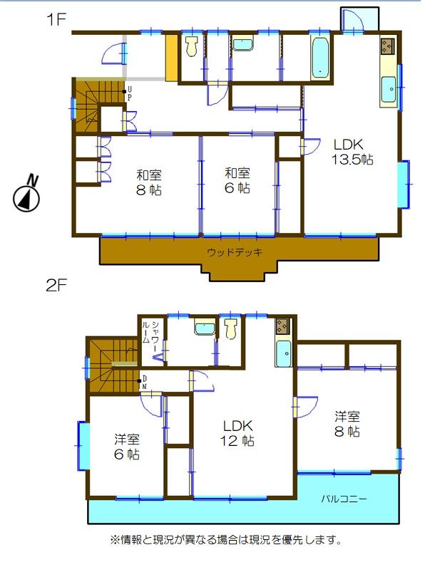 長野市西三才中古住宅5LDK